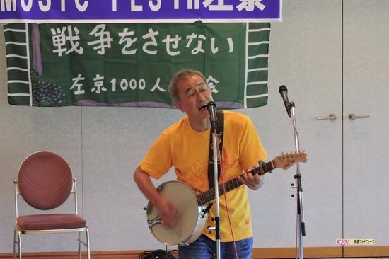 1nakagawa-3DSCN7511 .jpg